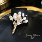 陌上芊 天然淡水珍珠花束胸針 胸花 別針 韓國 奢華 大氣服裝配飾 電購3C