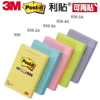 【3M】便條貼 656 可再貼便條紙