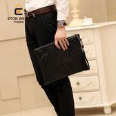 韓版男士時尚手包手工編織潮男包女信封手拿包手抓包 A4文件包新  秘密盒子