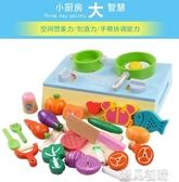切水果木制磁性仿真廚具做飯切菜兒童家家酒廚房玩具 遇見初晴