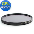 24期零利率 Kenko Pro1D CPL 廣角薄框環形偏光鏡 46mm 正成公司貨