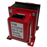 雙向220V↔110V 變壓器 500W 長效型