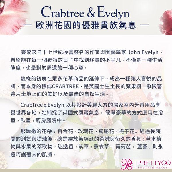 Crabtree & Evelyn 護手霜6入組(25mlX6)[玫瑰粉椒+紅石榴+檸檬香菜籽+香梨木蘭+山羊乳+ 薰衣草]