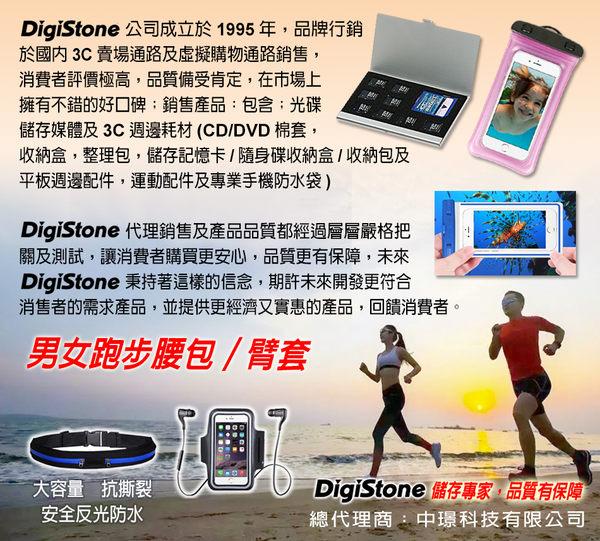 【免運費】DigiStone iPad 9.7吋平板電腦防水袋/保護套/可觸控(溫度計型)適9.7吋以下平板-黑色x1P