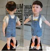 新款兒童裝1男童女寶寶背帶褲夏裝短袖套裝小童夏季0-4歲2潮3艾美時尚衣櫥