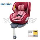 納尼亞 Nania 納歐聯名SL 360度旋轉0-12歲 Isofix 安全座椅(支撐腳)-勃根地紅(FB00380R)