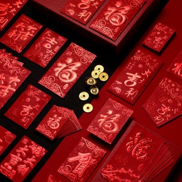 創意紅包 浮雕紅包袋 牛年紅包袋 老版發紅包 Q版立體紅包袋 牛年紅包袋