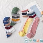 3雙裝水晶襪玻璃絲襪子女中筒透明韓國薄款潮短襪【千尋之旅】