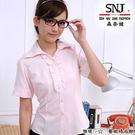 【S-R1802E】森奈健-水感美人OL...