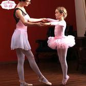 兒童舞蹈服裝秋冬季少兒演出服幼兒長袖舞練功服女童芭蕾舞裙