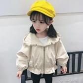 兒童外套 女童外套洋氣時髦秋裝新款時尚春秋季兒童短款連帽小孩女寶寶 遇見初晴