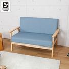 【多瓦娜】安達耐磨皮雙人DIY沙發 三色 101-4511-2P