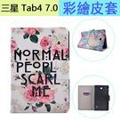 三星Galaxy Tab4 7.0 T230 平板皮套 卡通 側翻  插卡支架 磁釦 t235 保護套 t230 保護殼 平板套