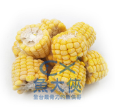 1I3A【魚大俠】AR062冷凍生玉米塊(3kg±5%/包)#玉米塊