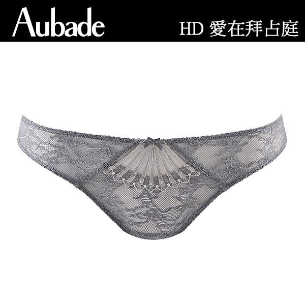 Aubade-愛在拜占庭B-D蕾絲薄襯內衣(灰)HD