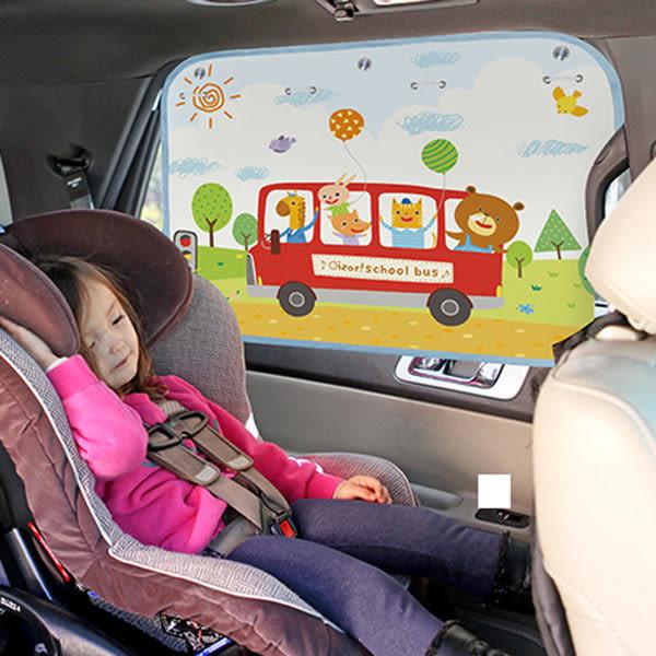 韓版簡易安裝可愛汽車防曬防紫外線遮光窗簾 遮陽板
