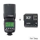 ◎相機專家◎ Godox 神牛 TT685S + X2 發射器 TTL機頂閃光燈 Sony 高速同步 TT685 開年公司貨