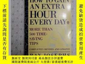 二手書博民逛書店How罕見to gain an extra hour every
