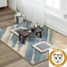 竹編日式竹地毯客廳家用墊子飄窗墊【小獅子】
