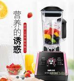 宜閣榨汁機家用小型水果多功能果蔬豆漿全自動炸果汁機破壁料理機MBS「時尚彩虹屋」