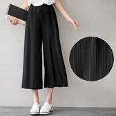 MIUSTAR 涼感絲微透細直線壓紋寬褲(共4色)【NH1123GW】預購