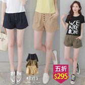 【五折價$295】糖罐子排釦造型車線口袋縮腰短褲→預購【KK6005】