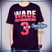 創信 NBA 短袖 短T 公牛 黑 Wade #3 號碼T 8730257-010 【Speedkobe】