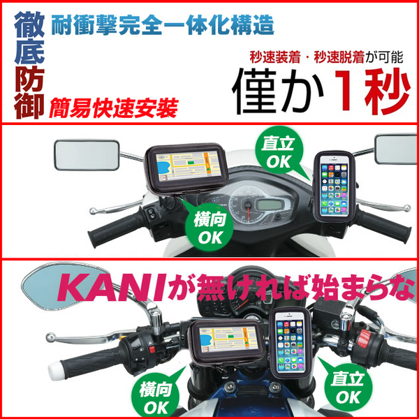 kymco ktr vjr techno gt v-link gp nsr a.i.r 150 g6光陽摩托車改裝手機架