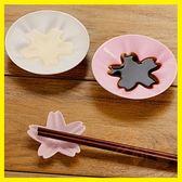 日式創意陶瓷調料調味醬油花朵醋碟醬料盤子筷托櫻花小碟子筷子架   初見居家