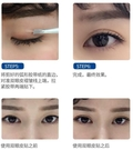 3M雙眼皮貼膠帶隱形