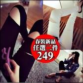 克妹Ke-Mei【AT97871】激瘦!俏臀!韓版破損感彈力緊身鉛筆長褲