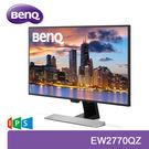 【免運費】BenQ 明基 EW2770QZ 27吋 2K IPS 螢幕 廣視角 智慧藍光 不閃屏 雙HDMI 三年保固