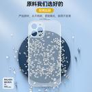 蘇拉達 鍍紗 iPhone 13 pro max 手機殼 保護殼 攝像頭保護 精孔防刮 防摔 保護套 防指紋 微磨砂 手機套