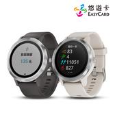 GARMIN VIVOLIFE 悠遊智慧腕錶【刷卡分期價】