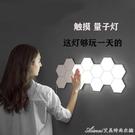 人體感應小夜燈觸摸蜂巢造型客廳燈六邊形拼接組合臥室廣告創意燈 快速出貨