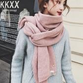 菠蘿圍巾女秋冬季正韓百搭學生長版加厚日系小清新針織毛線圍脖