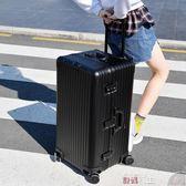 行李箱超大32寸拉桿箱萬向輪韓版女潮加厚學生行李箱男20 26 30寸旅行箱 數碼人生igo