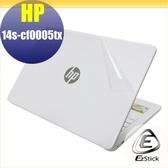 【Ezstick】HP 14S cf0003TX 14S cf0004TX 二代透氣機身保護貼 DIY 包膜