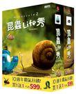 昆蟲Life秀 第2季[79-128話]+[129-177話] DVD - 附導讀手冊 ( minuscule 2 )