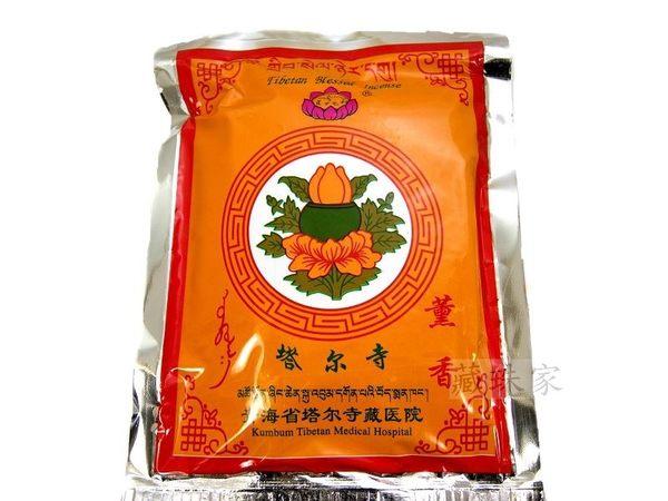 《 青海塔爾寺藏醫院 密宗除穢熏香粉 除障香粉 x3包》