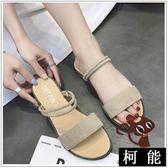女生拖鞋【8141】現貨2018夏季新款韓版舒適細帶兩穿平底涼拖鞋