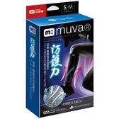 muva運動機能透氣護腿套雙入 L~XL