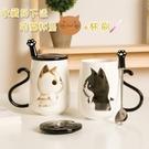 個性貓咪馬克杯辦公室情侶陶瓷杯子帶蓋帶勺...