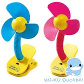 KUKU 酷咕鴨 LED安全酷涼扇/安全電風扇/風扇