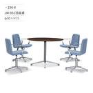 JM-931洽談桌/會議桌 236-6 φ90×H75