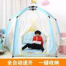 百貨週年慶-兒童帳篷室內外防蚊城堡公主夢...