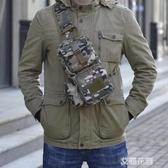 戶外戰術胸包男多功能迷彩騎行運動單肩斜挎背包登山旅行單肩包『艾麗花園』