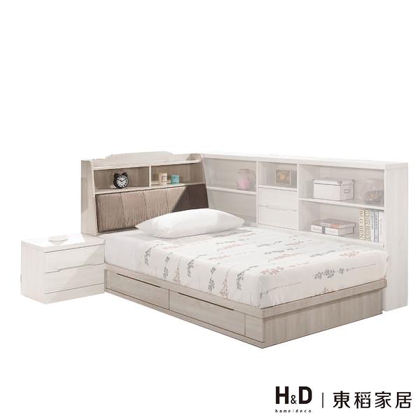 瑪奇朵3.5尺單人床組(床頭+床底)(21JS1/011-6+011-8)