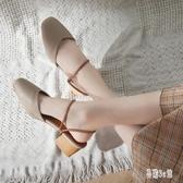半拖鞋外穿百搭2020春季新款時尚包頭穆勒鞋網紅懶人鞋涼拖鞋女潮 HX5202【易購3C館】