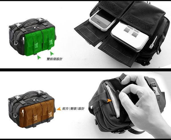GUN#G-252  軍警多功能機動任務袋